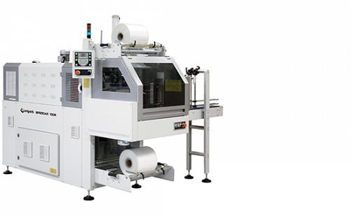 Automatska linija sa selektorom za proizvode BP600AR 150R/BP800AR 230R